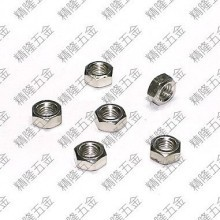 Carbon Steel M6 GB52 Silver Hex Lock Nut