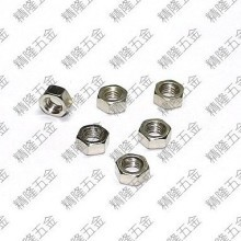 Carbon Steel M5 GB52 Silver Hex Lock Nut