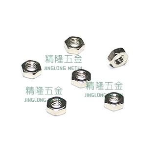 Carbon Steel M3 (#4-40) Silver Hex Lock Nut
