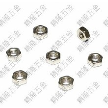 Carbon Steel M4 Silver Hex Lock Nut