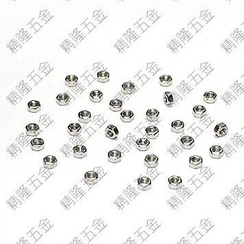 Carbon Steel M1.6 Silver Hex Lock Nut